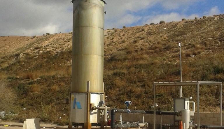 portada biogas